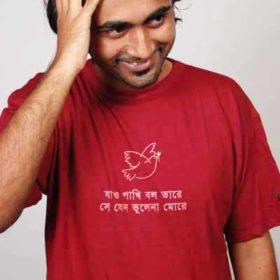 Wakilur Rahman