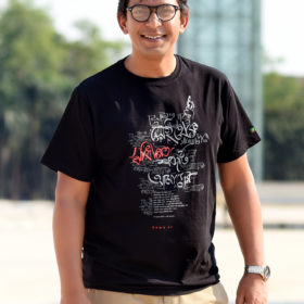 Wahid Palash