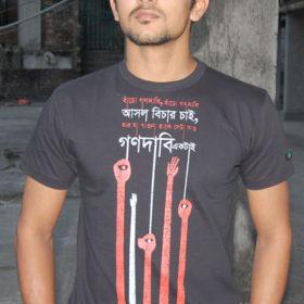 Akram Ratan