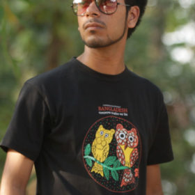 Esanul Ahsan Khan Mithu
