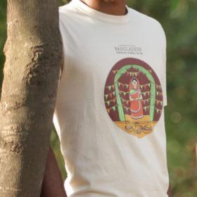 Jasmine Jahan Jhuma
